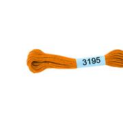 Мулине х/б 8 м Гамма, 3195 оранжевый