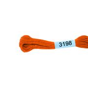 Мулине х/б 8 м Гамма, 3198 ярко-оранжевый