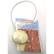 Клипса-магнит для штор 45 мм с тросом (30 см) №2Т3  золото/мат. никель