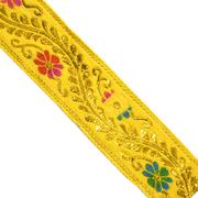 Тесьма 45 мм жаккард с люрексом рис. 4 желтый с ветками
