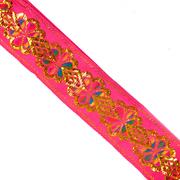 Тесьма 45 мм жаккард с люрексом рис. 1 малиновый с цветами