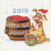 Набор для вышивания Золотое руно МТ-020 «Год собаки 2018» 20,5*18 см