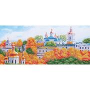 Набор для вышивания бисером МК Б-224 «Золотые купола» 60*27,5 см