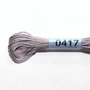 Мулине х/б 8 м Гамма, 0417 серый
