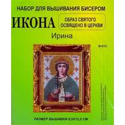 Набор для вышивания бисером ЗВ И-013 «Св. Ирина»