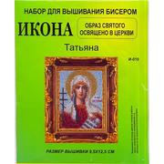 Набор для вышивания бисером ЗВ И-019 «Св. Татьяна»