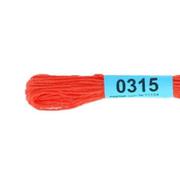 Мулине х/б 8 м Гамма, 0315 красно-оранжевый