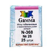 Иглы Гамма гобеленовые №26 N-368 (уп. 25 шт.)