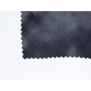Ткань подкл. поливискон, вискоза 50%; п/э 50% однотонная (шир. 150 см) PH 30/232 т. синий