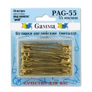 Булавки англ. «Gamma» PAG-55 золото (уп.25 шт)