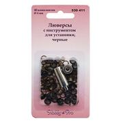 Устройство д/устан. люверсов 530411  4,0 мм  40 компл. черный