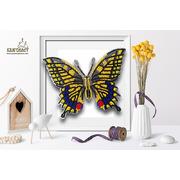 Набор для вышивания бисером Благовест 3D Б-015 «Бабочка Махаон» 11*14 см