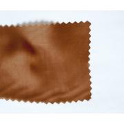 Ткань подкл. п/э 190 текс, №1400 коричневый