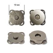 Кнопки пришивные TBY.MKK магнит 19 мм т.никель