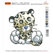 Набор для вышивания Нитекс 2388  «Леопард» 22*25 см