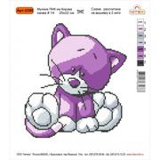 Набор для вышивания Нитекс 2390  «Котейка» 22*25 см