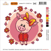 Набор для вышивания Нитекс 2451  «Розовая красотка»  22*22см