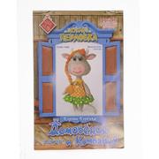 Набор для шитья Кукла Перловка из ткани ПЛДК-1458 «Домовенок и компания»