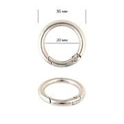 Кольцо разъемное TBY.107910 d-20мм никель уп.10шт