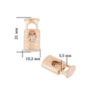 Фиксатор мет. TBY OR.6660-0088 10,2*21 мм (уп.50 шт.) золото