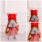 Набор текстильная игрушка АртУзор «Мягкая кукла Виви» 613453 20 см