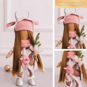 Набор текстильная игрушка АртУзор «Мягкая кукла Лулу» 613450