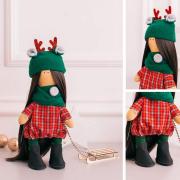 Набор текстильная игрушка АртУзор «Мягкая кукла Шанти» 613449 30 см