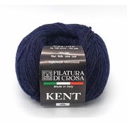 Пряжа Кент (Kent Filatura Di Crosa), 50 г / 150 м 16 т.синий