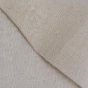 Дублерин SNT N-126/11 для верхн. одежды, 126 г/м, шир. 90 см, белый