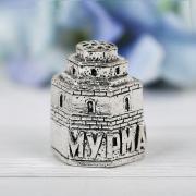 Наперсток коллекционный «Мурманск» 3939287
