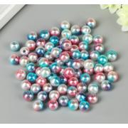Бусины пластик Градиент 4134966, 8 мм (уп 20 гр) голубой/розовый