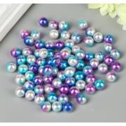 Бусины пластик Градиент 4134967, 8 мм (уп 20 гр) фиолетовый/синий