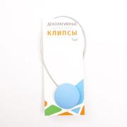 Клипса-магнит для штор 45 мм с тросом (30 см) пластик №23 голубой