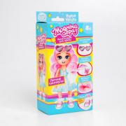 Набор аксессуаров для кукол 4723917 «Модный образ. Летние каникулы»