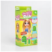 Набор аксессуаров для кукол 4723919 «Модный образ. Весенние грезы»
