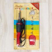 Прибор для выжигания 2303511 (10 насадок+подставка)