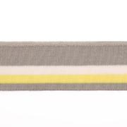 Подвяз трикотажный п/эTBY73086 серый с белой и желтой полосой 3,5*80 см