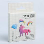 Набор АртУзор 2522639 значки-броши «Воздушные сны» 8*8*1,5 см розовый