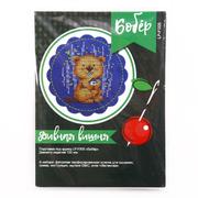 Набор Дивная Вишня LP-F005 «Бобер» из фетра 10,2 см синий