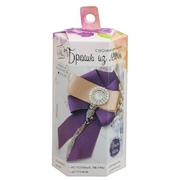 Набор для творчества Артузор 2557339 Брошь из ленты «Фиолетовый закат» 6*13*6 см беж/фиолетовы