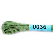 Мулине х/б 8 м Гамма, 0036 зеленый
