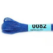 Мулине х/б 8 м Гамма, 0082 синий