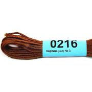 Мулине х/б 8 м Гамма, 0216 св.-коричневый