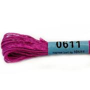 Мулине х/б 8 м Гамма, 0611 фиолетовый