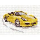 Набор для вышивания Алиса 0-156 «Желтый спорткар» 9*6 см