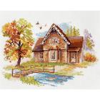Набор для вышивания Алиса 3-21 «Сентябрьский домик» 18*14 см