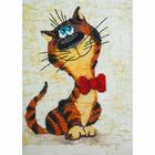 Набор для вышивания бисером Panna БН-5020 «Кот Леонардо» 15*20,5 см
