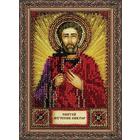 Набор для вышивания бисером Абрис ААМ-031 «Св. Виктор»