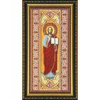 Набор для вышивания бисером Абрис АВ-061 «Иисус» 19*40,5 см