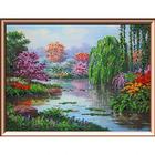 Набор для вышивания бисером Астрея Gluriya 61000 «Рай на земле» 40*30 см